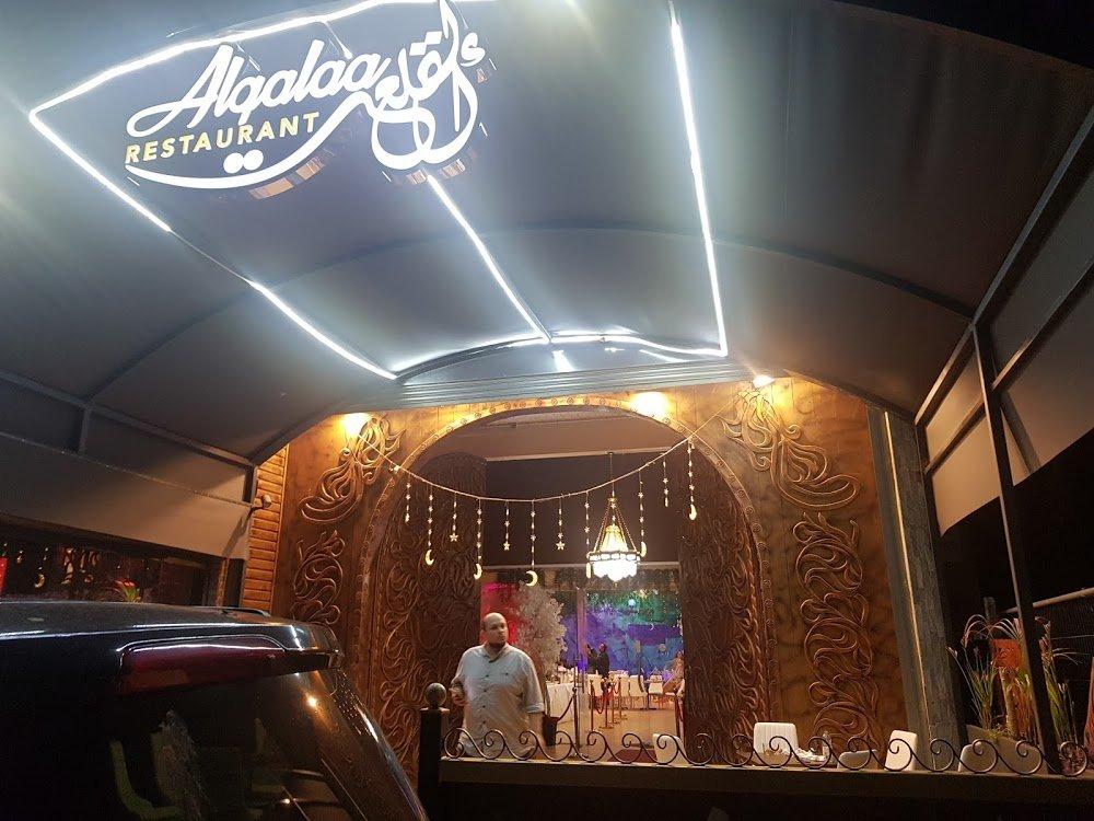 Alqalaa Restaurant