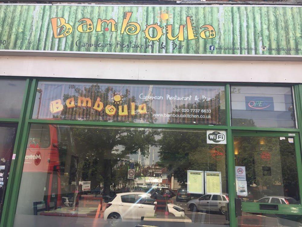 Bamboula Caribbean Restaurant – Wembley