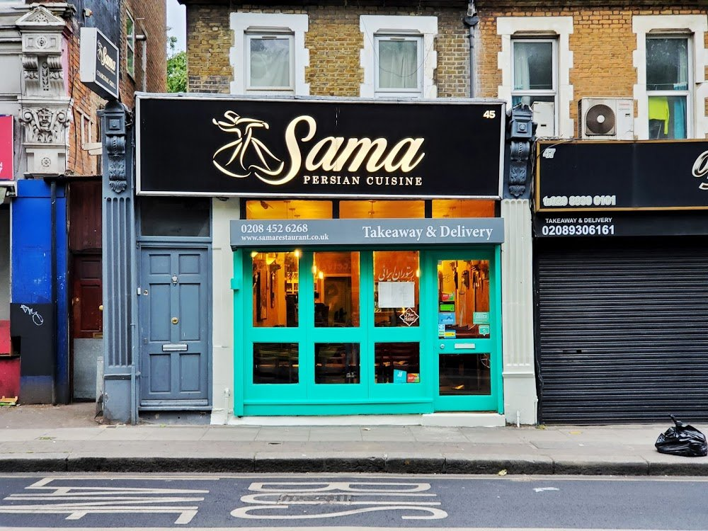 Sama Persian Restaurant (Cricklewood)