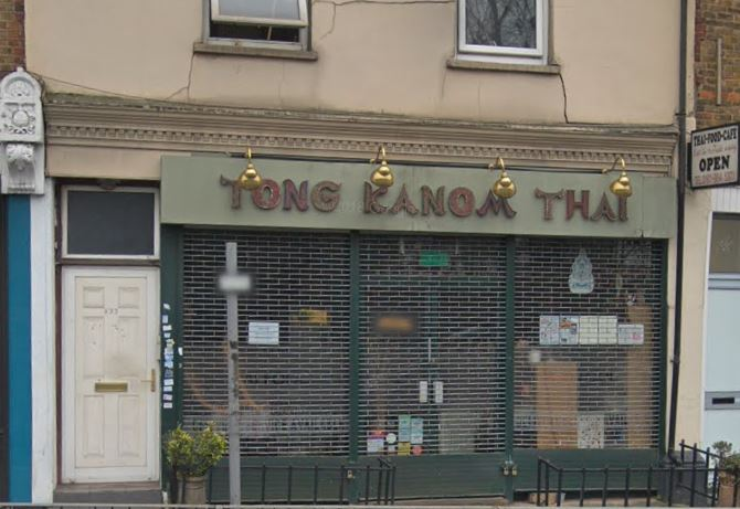 Tong Kanom Thai Restaurant