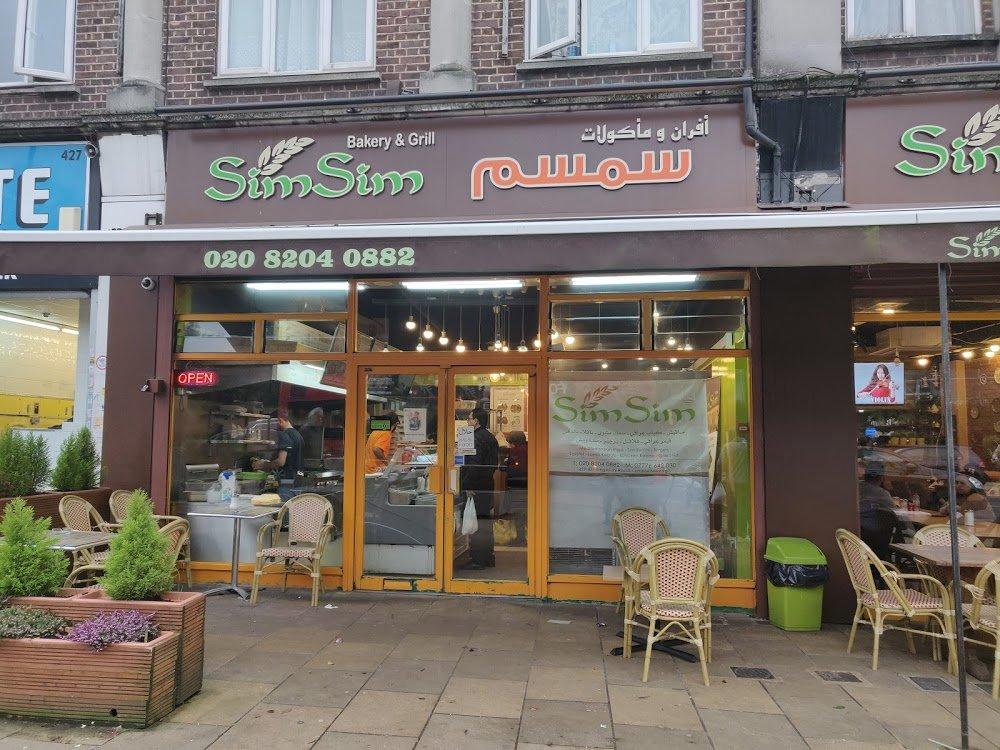 SimSim Bakery