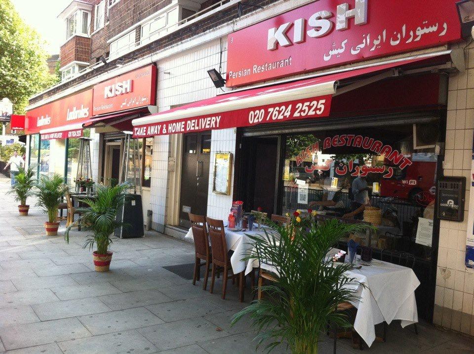 Kish Restaurant(Persian)