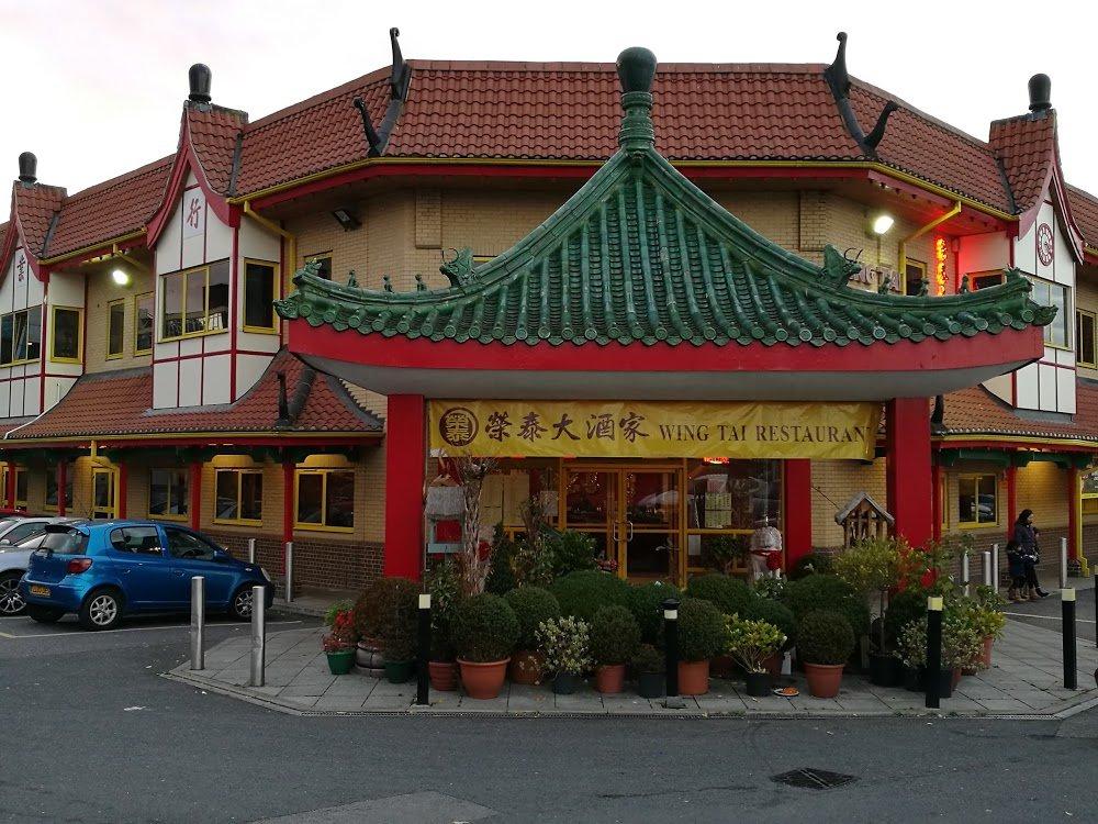 Wing Tai Restaurant